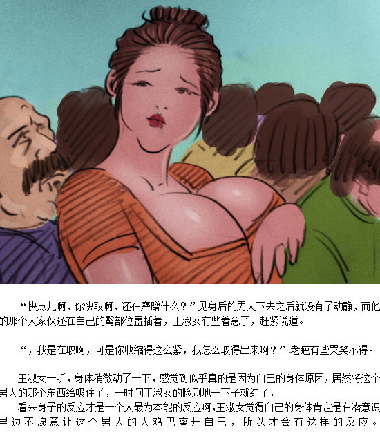 (pid-62543206)【地铁情】.png