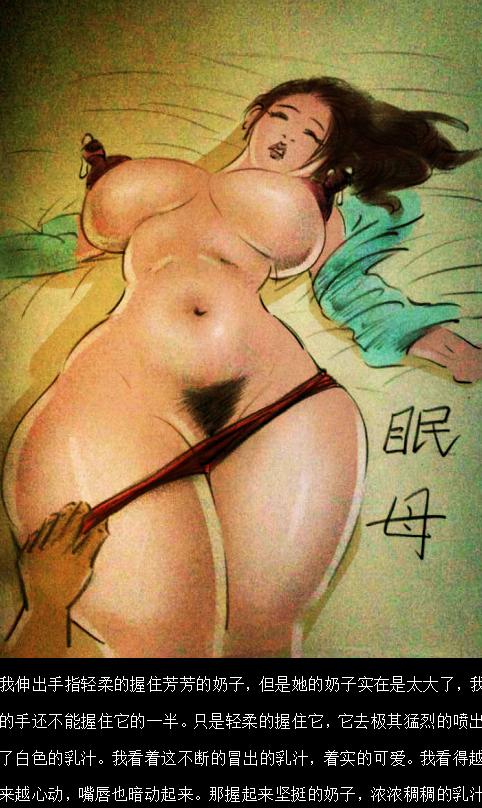 (pid-62554676)【迷奸儿媳】.png