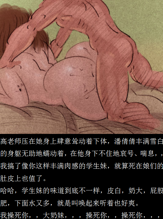 (pid-62735935)【体罚】.png
