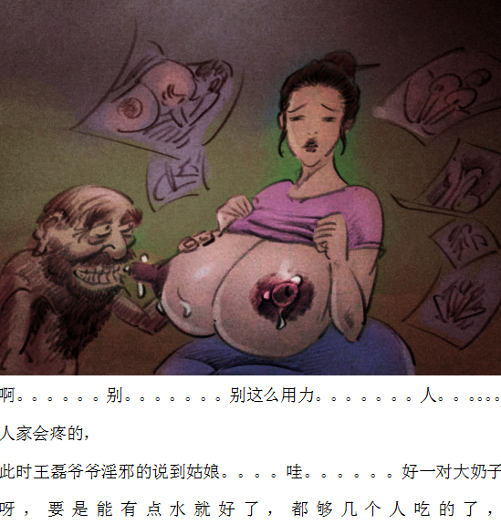 (pid-63099007)【超母】.png