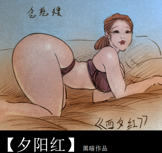 (pid-63799672)【夕阳红2】_p0.png