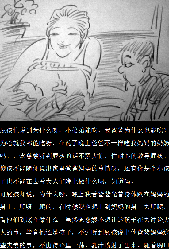(pid-63799672)【夕阳红2】_p1.png