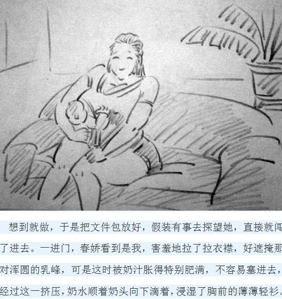 (pid-63804375)【春娇-乳牛儿媳妇】_p3.png