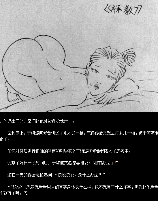 (pid-63911996)【挟持】_p0.png