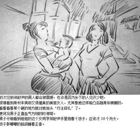 (pid-63927029)【哺乳姐姐】_p2.png