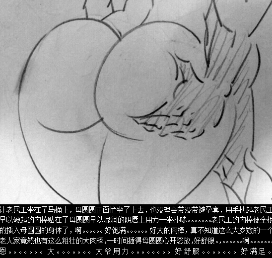 (pid-63931568)【地铁情】9_p2.png