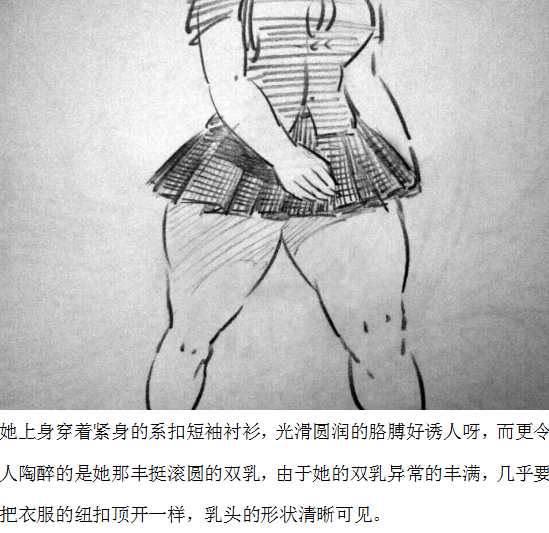 (pid-63942651)【公交乳妇】_p4.png