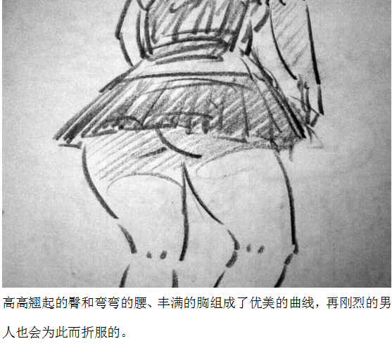 (pid-63948274)【公交乳妇】_p1.png