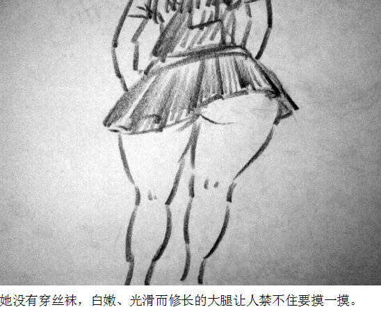 (pid-63948274)【公交乳妇】_p2.png