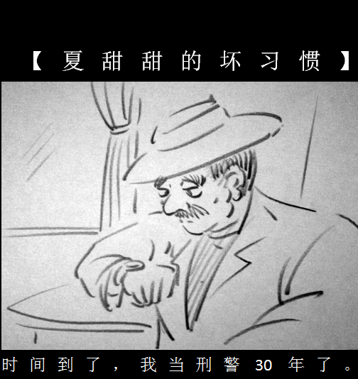 (pid-64024840)神探_p0.png