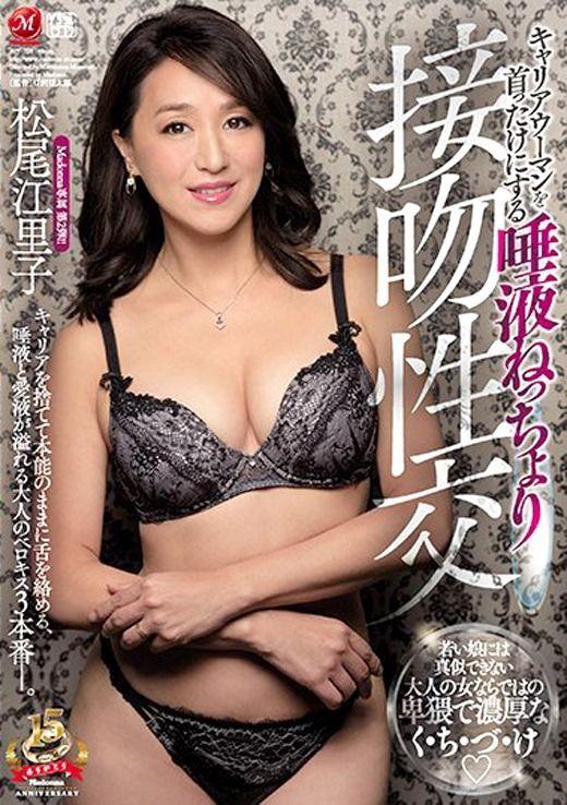 matsuo_eriko_8034-012.jpg