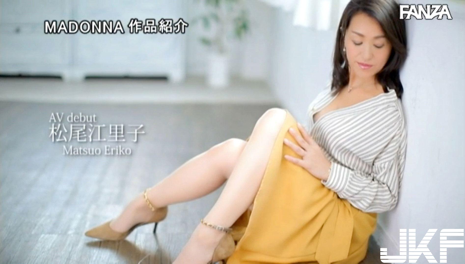 matsuo_eriko_8034-032.jpg
