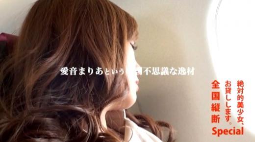 aine_maria_8035-142s.jpg