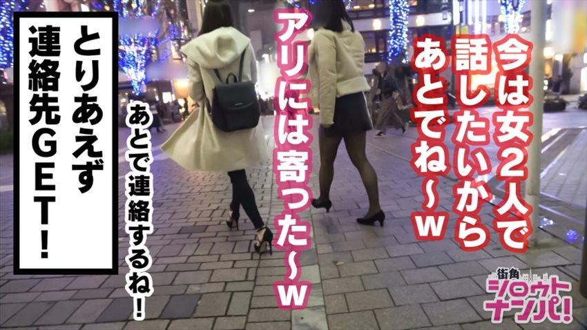 cap_e_1_300maan-345.jpg