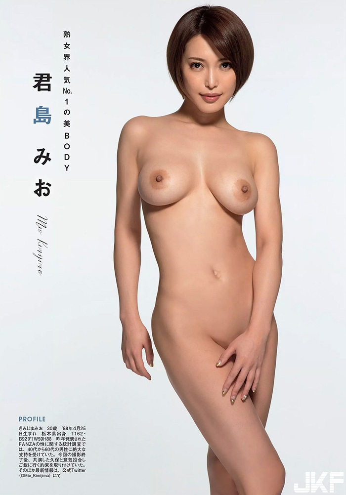 kimijima-kubo_5.jpg