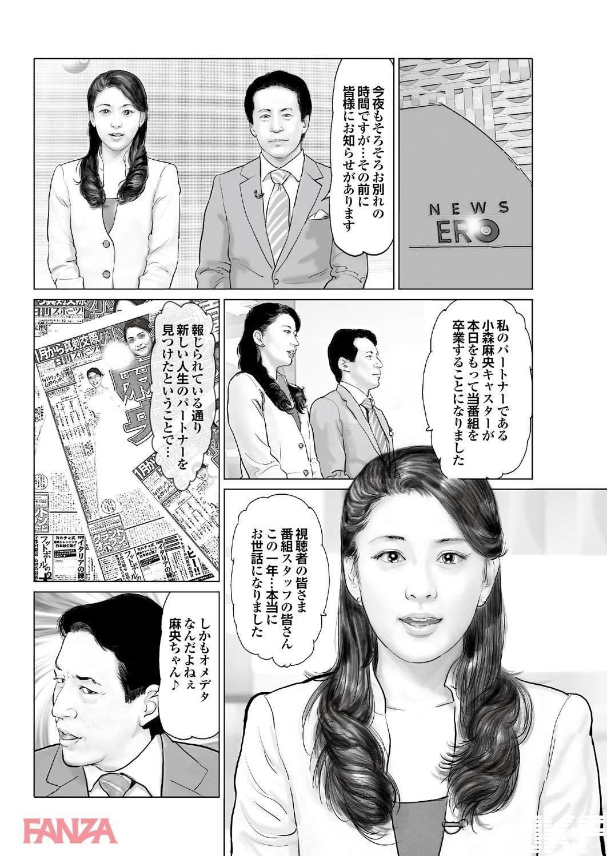 th_b247awako00351-0005.jpg