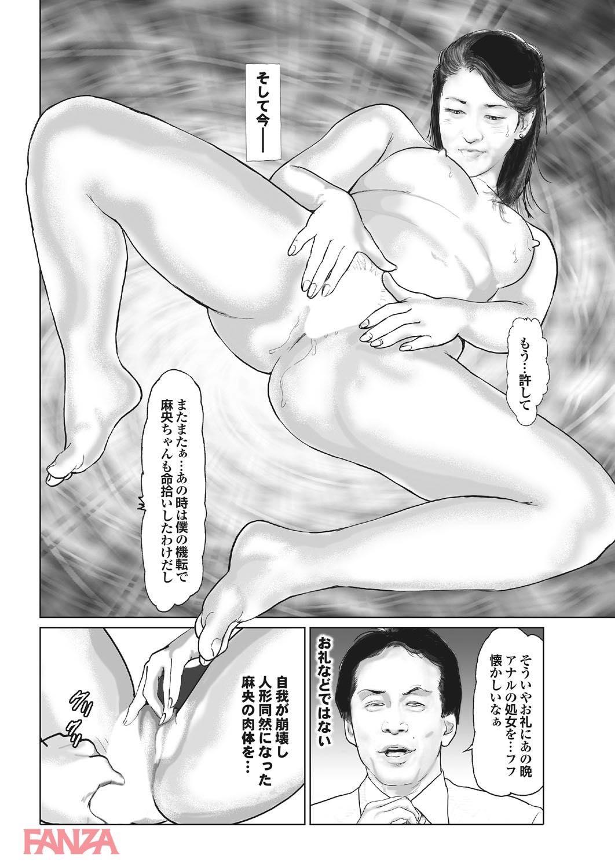 th_b247awako00351-0015.jpg