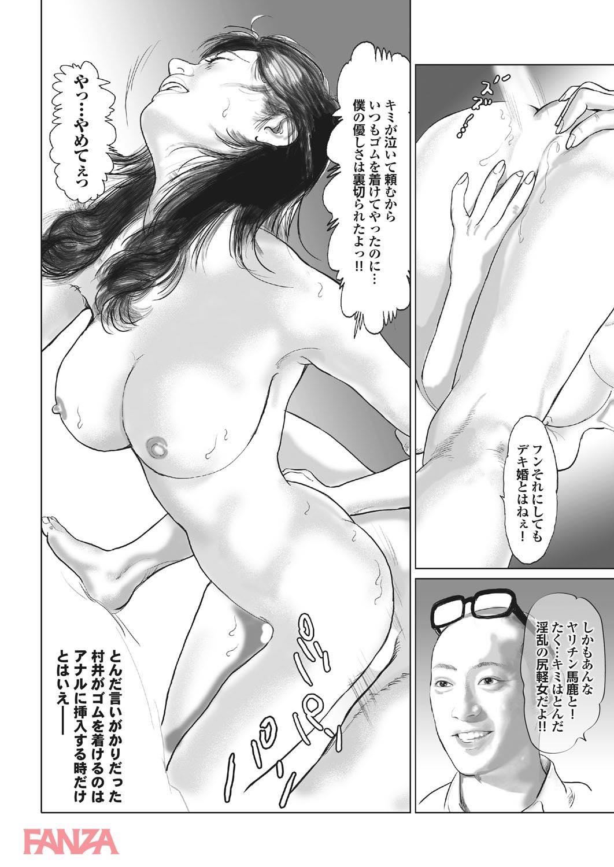 th_b247awako00351-0017.jpg