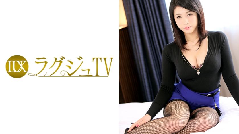 ラグジュTV 574 有希 24歳 稅理士 - 貼圖 - 性感激情 -
