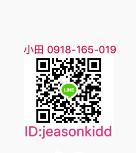 03BB43DC-3C05-446B-BE4F-1B8B90875985.jpeg