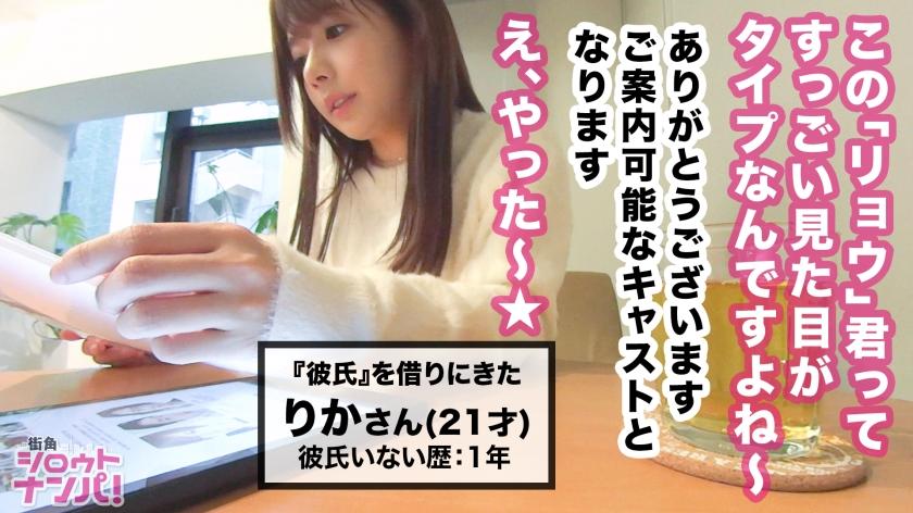 cap_e_1_300maan-350.jpg