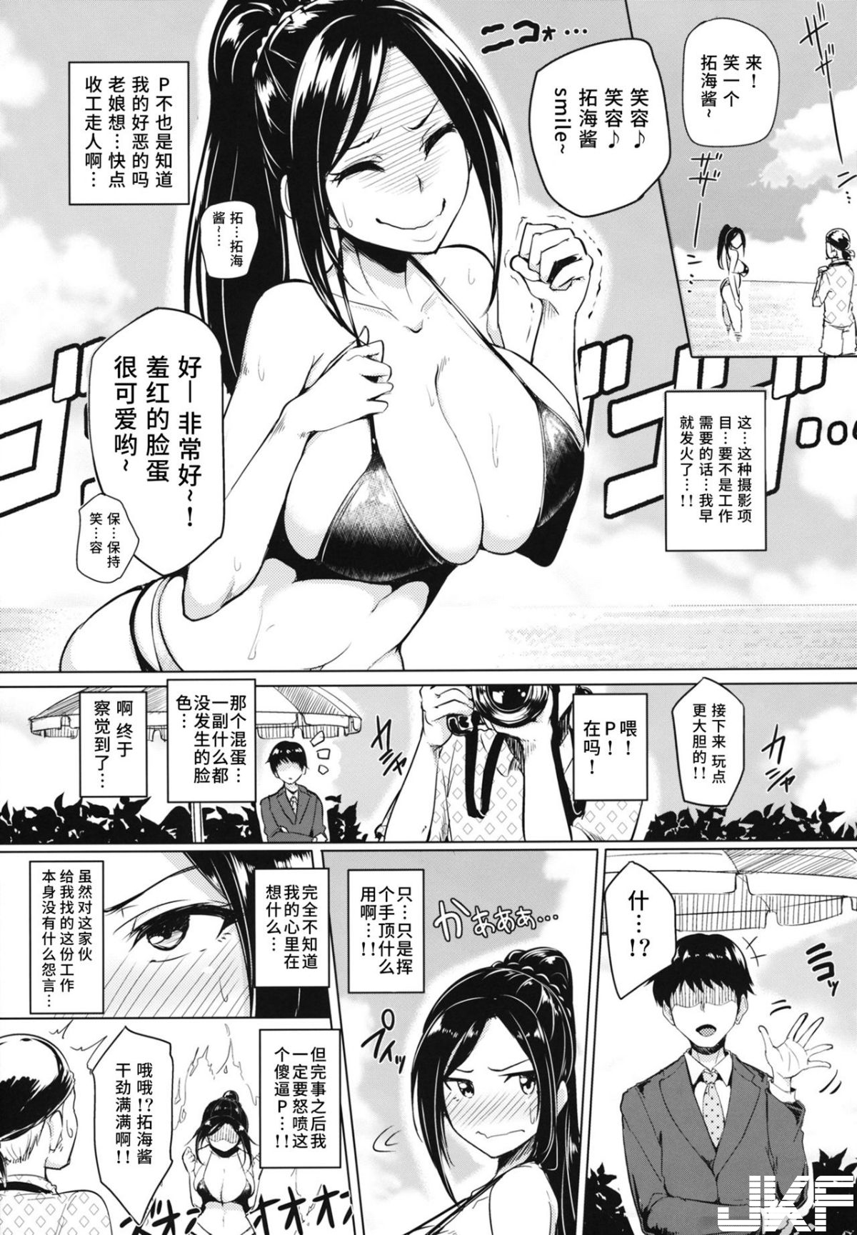 02_shinai_03.jpg