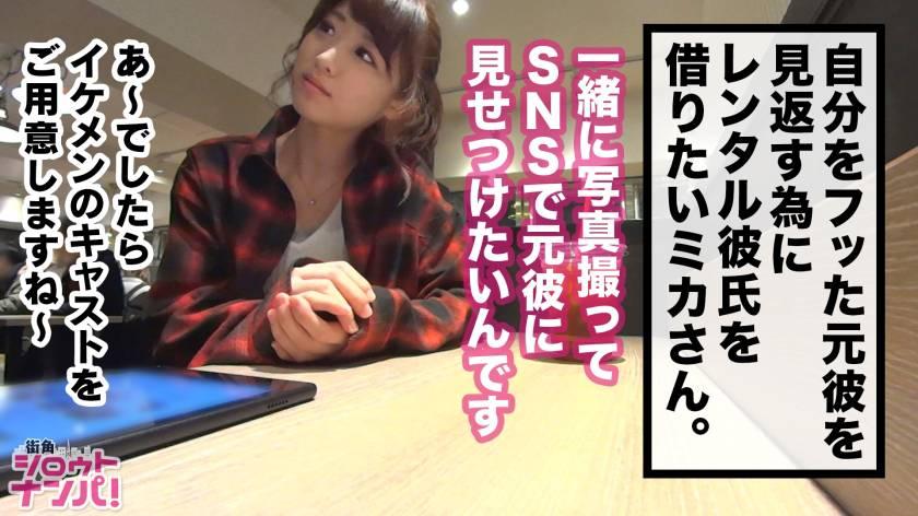 cap_e_1_300maan-361.jpg