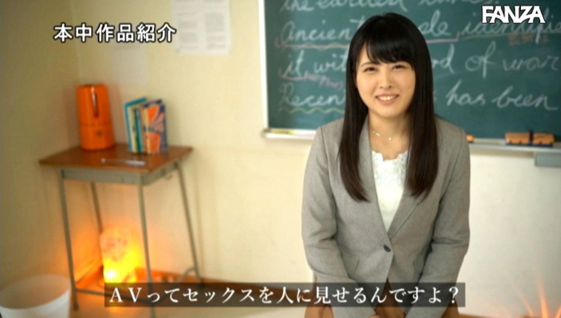 ayase_sakura_8172-057.jpg