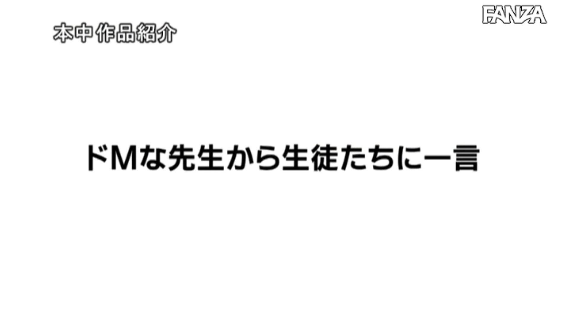 ayase_sakura_8172-081.jpg
