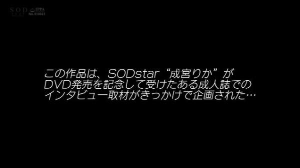 2018_0206_05_narumiyarika_020-pc.jpg