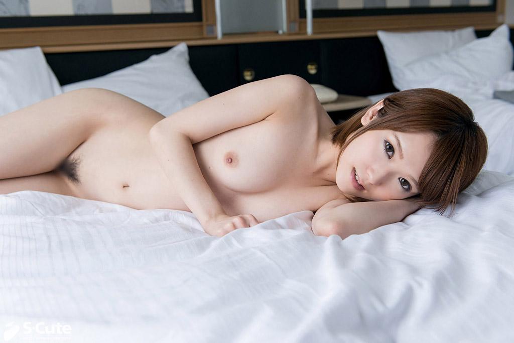 S-Cute 445.jpg