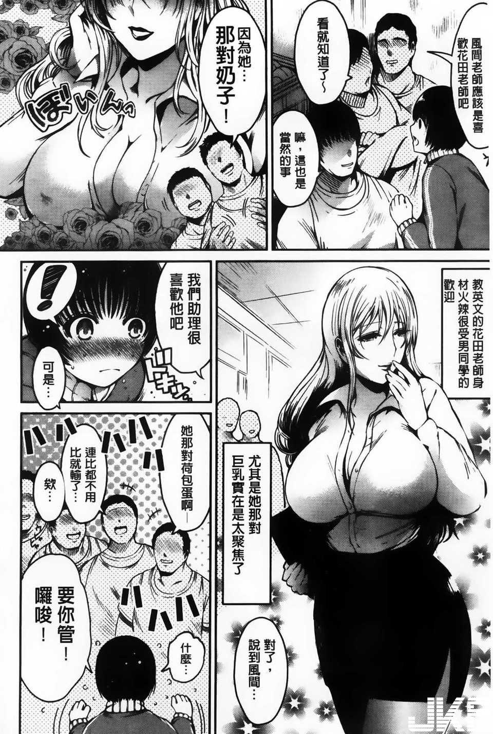 AoJiaoZero_064.jpg