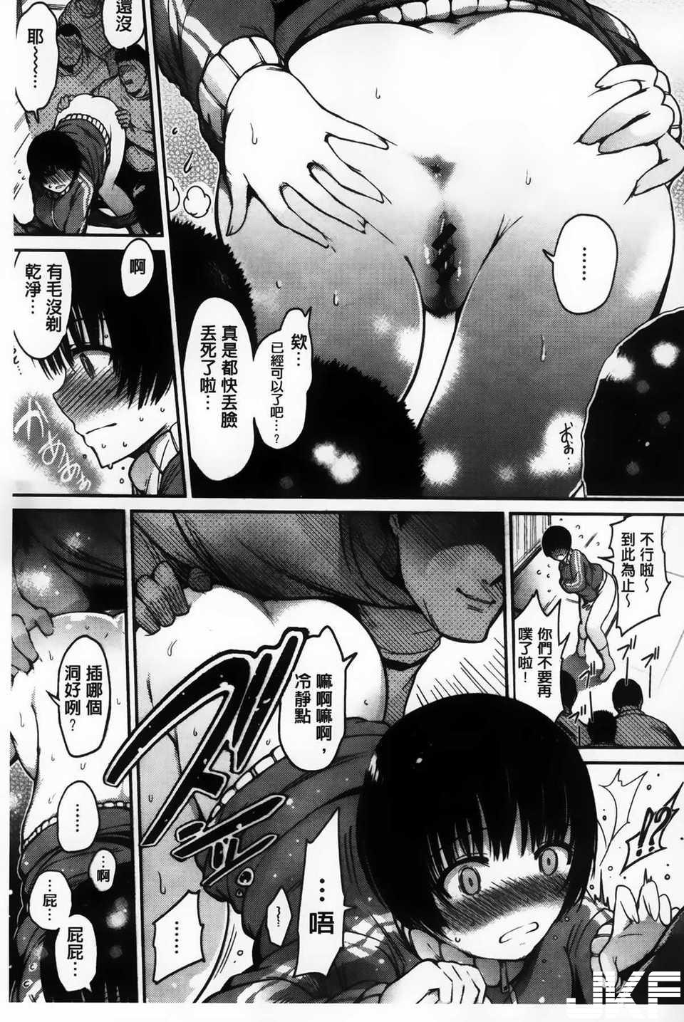 AoJiaoZero_077.jpg