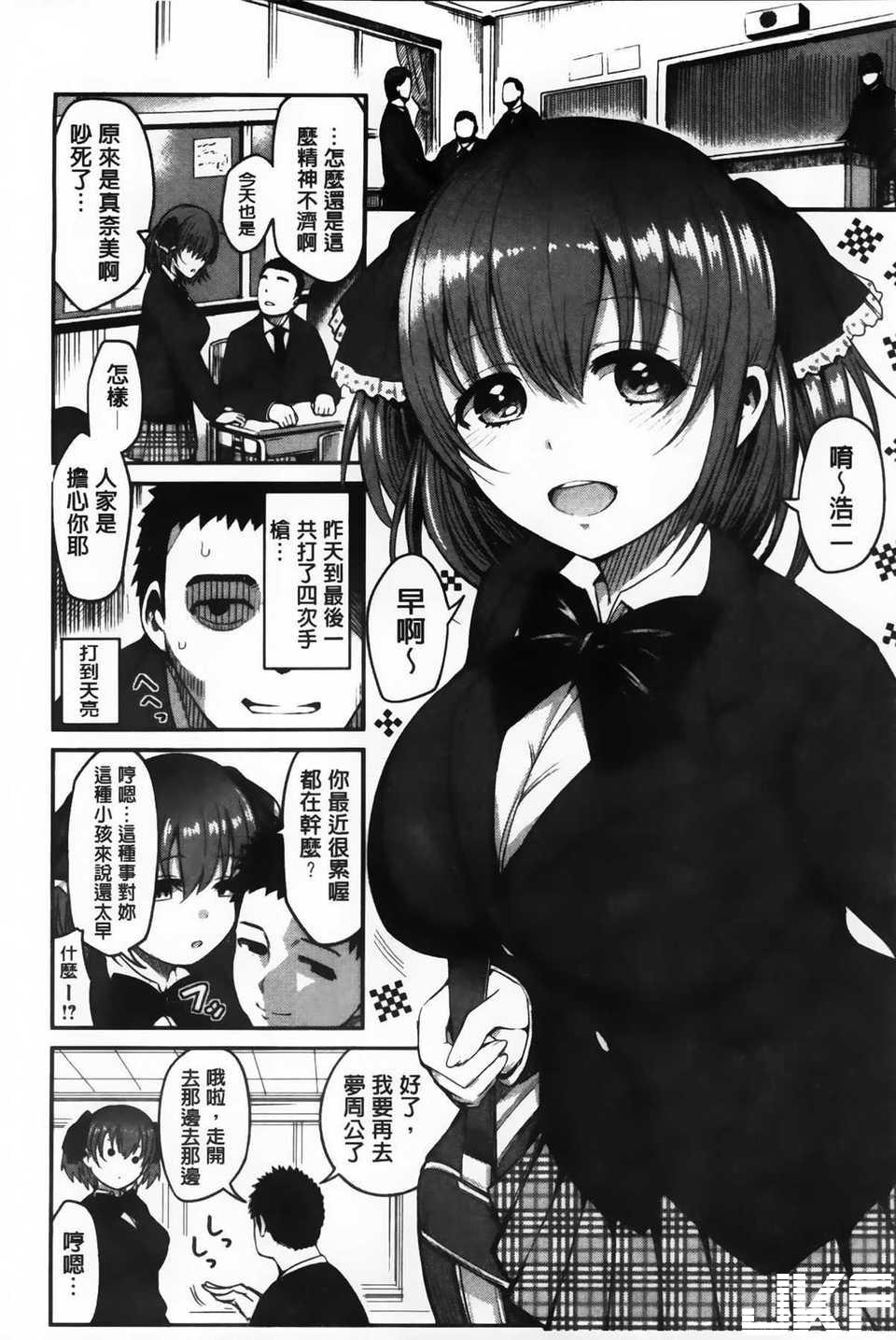 AoJiaoZero_084.jpg