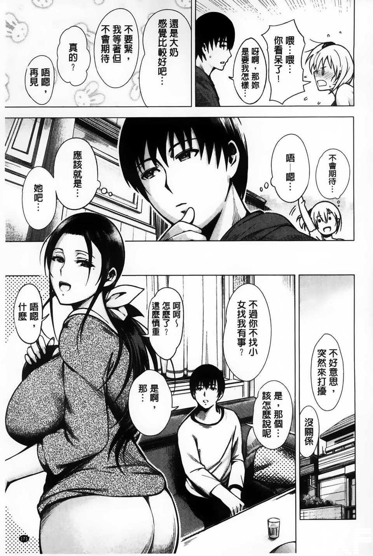 AoJiaoZero_177.jpg
