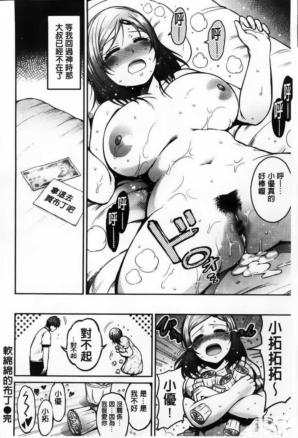 AoJiaoZero_208.jpg