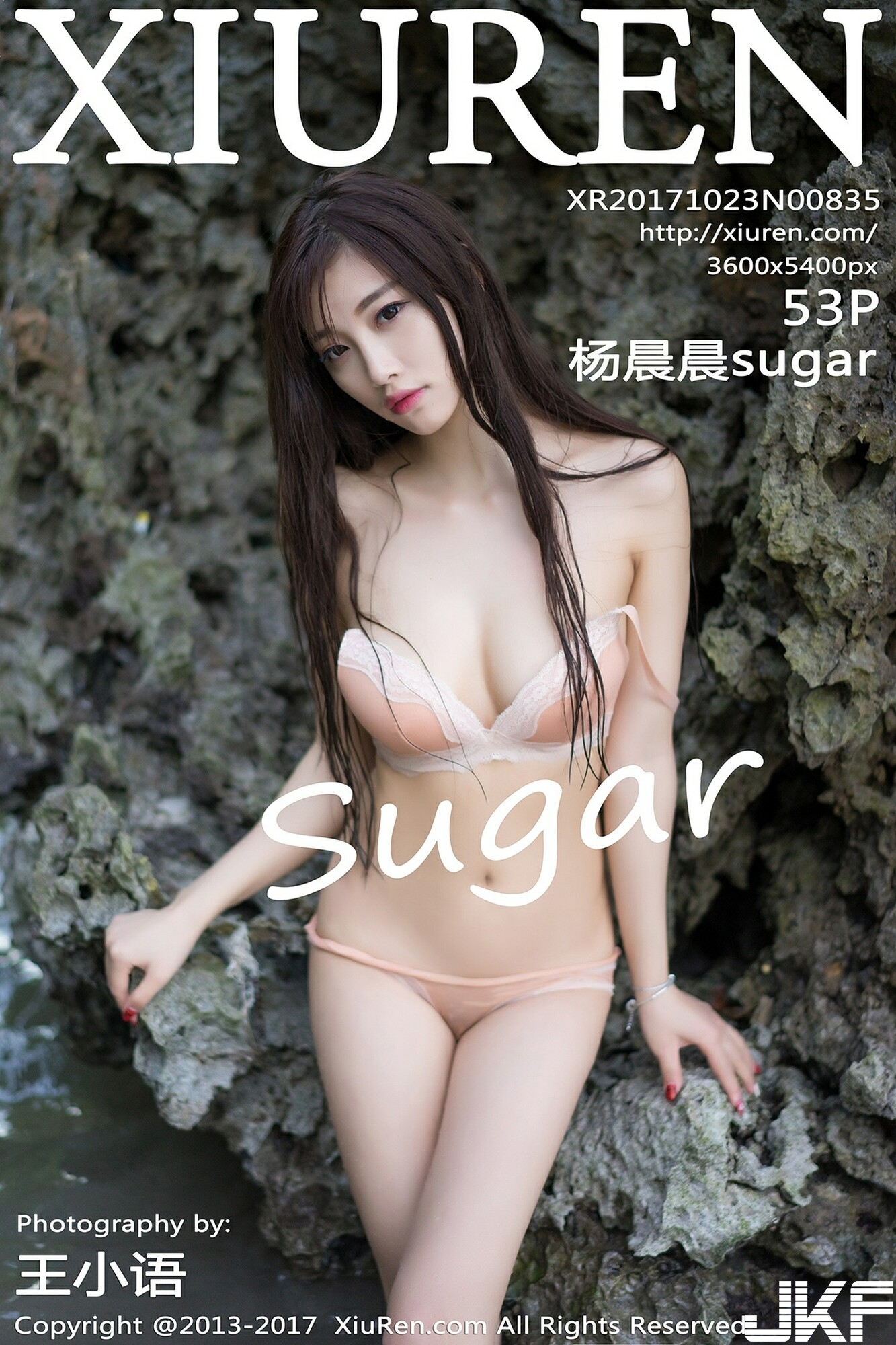 【Xiuren秀人網】No.835 楊晨晨Sugar 性感寫真 - 貼圖 - 清涼寫真 -