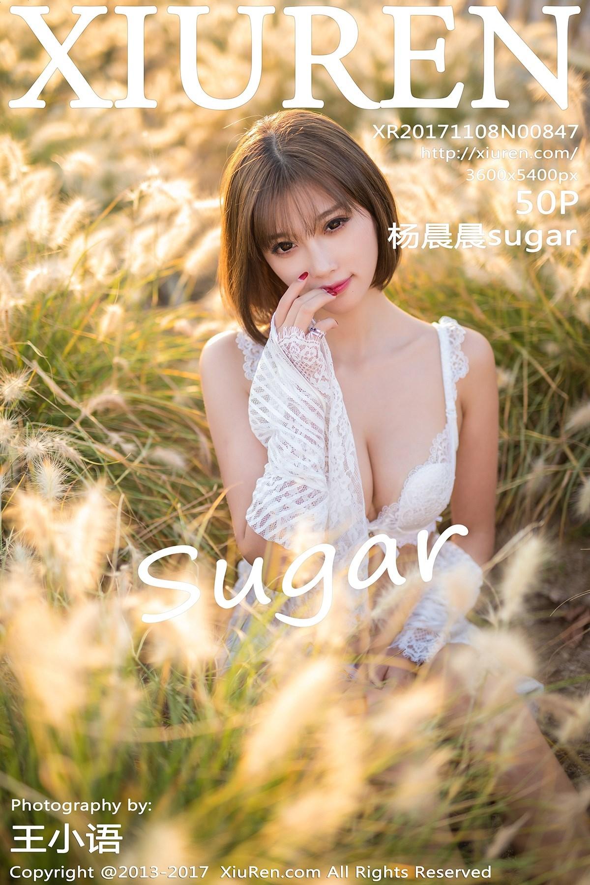 【Xiuren秀人網】No.847 楊晨晨sugar  性感寫真 - 貼圖 - 清涼寫真 -