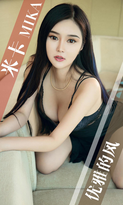 [Ugirls尤果網]愛尤物專輯 2019.04.07 No.1418 米卡 優雅的風 [35P] - 貼圖 - 絲襪美腿 -