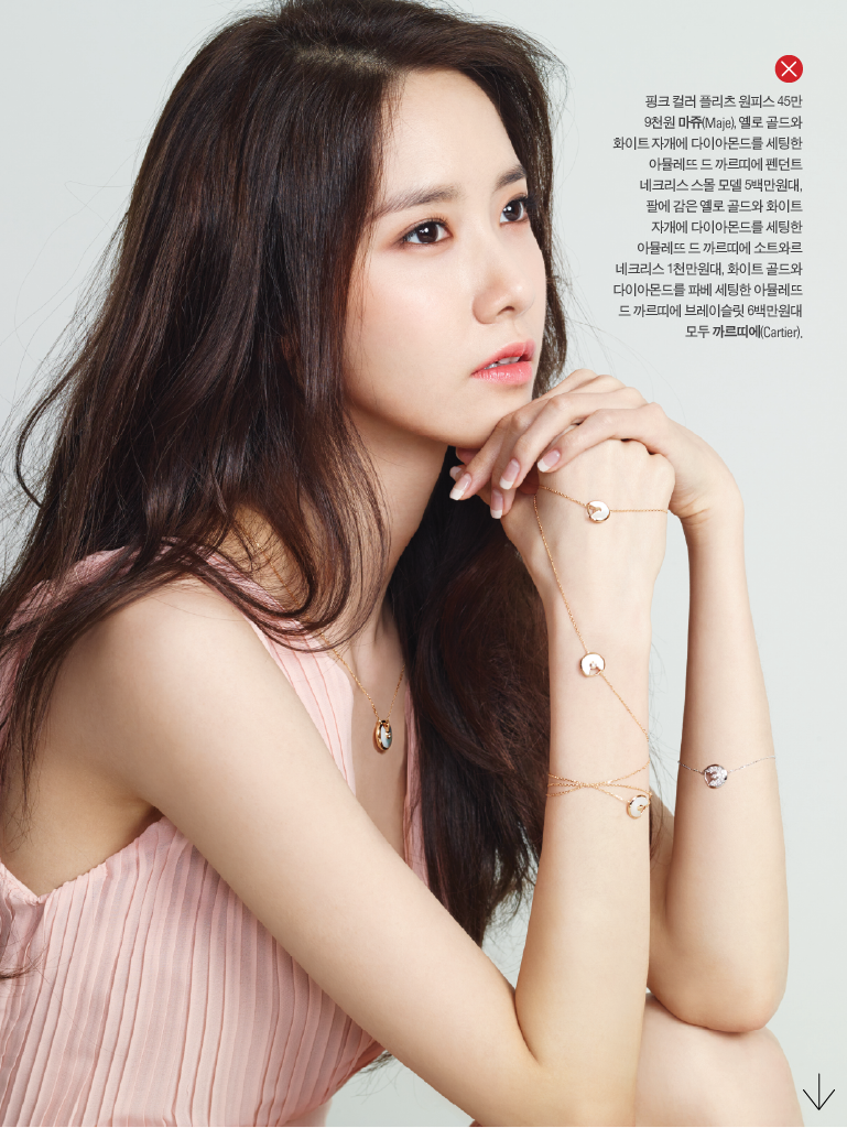 140328-yoona-snsd-marie-claire-magazine-issue-april-2014-scan-by-e58d95e7bb86e88.png