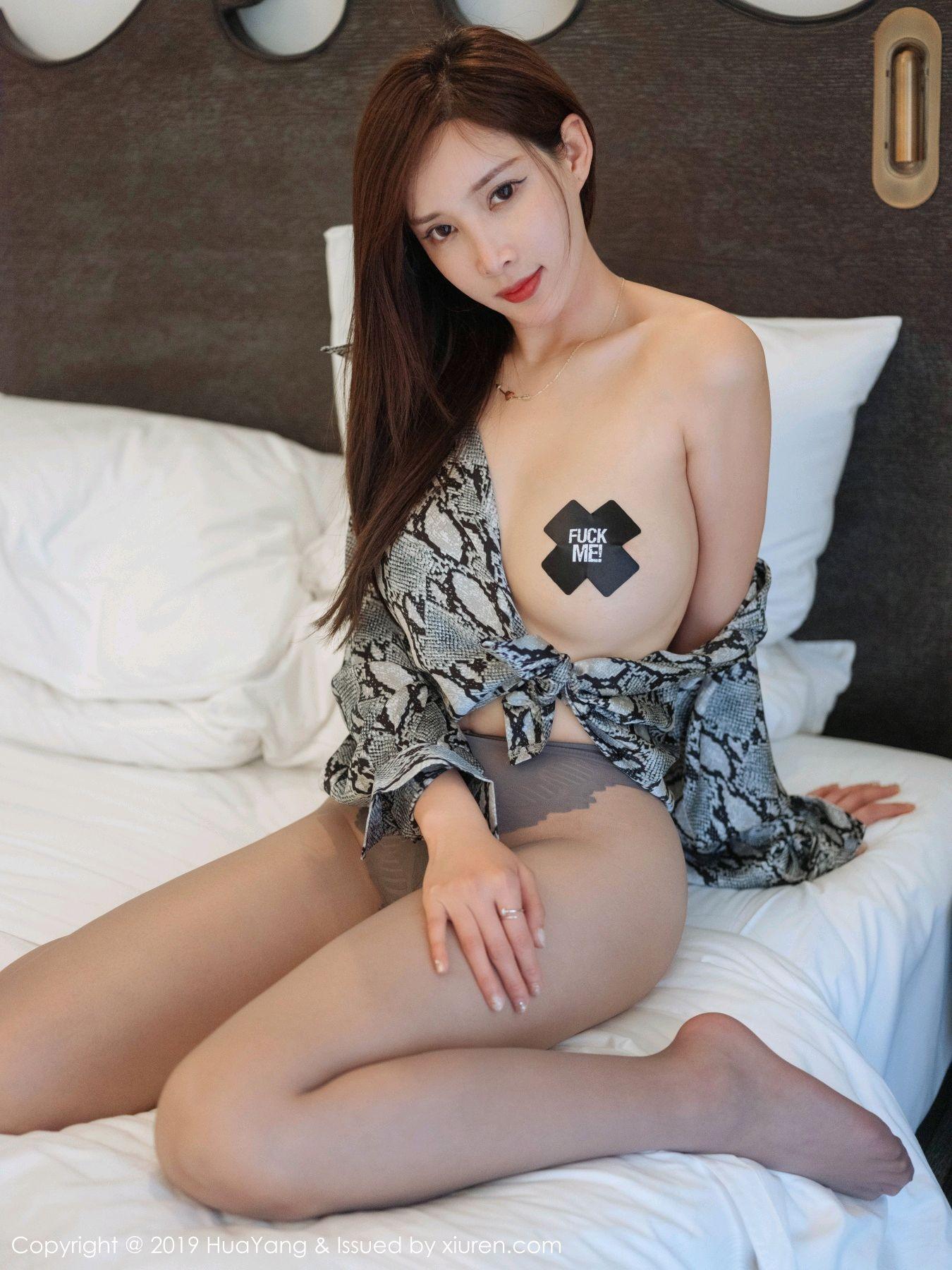 周妍希 開胸布衫肉色絲襪 [45P] - 貼圖 - 清涼寫真 -