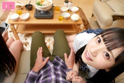 七沢みあ:ツンデレな彼女の妹が僕にはまさかのデレデレ!? 至近距離に彼女がいる... - 貼圖 - 性感激情 -