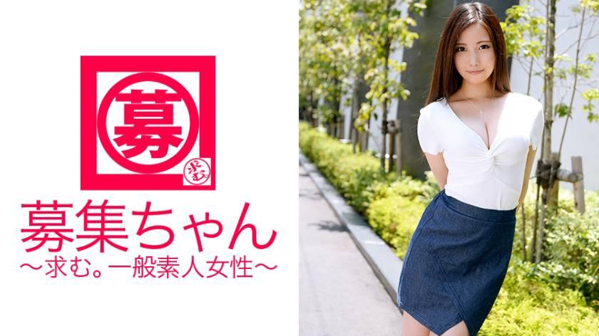 保育士 くるみちゃん 20歳 募集ちゃん106 - 貼圖 - 性感激情 -