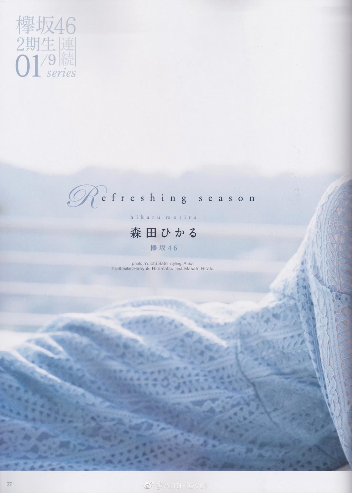 Hikaru Morita 森田ひかる, B.L.T Graph 2019年3月號 Vol.41 - 亞洲美女 -
