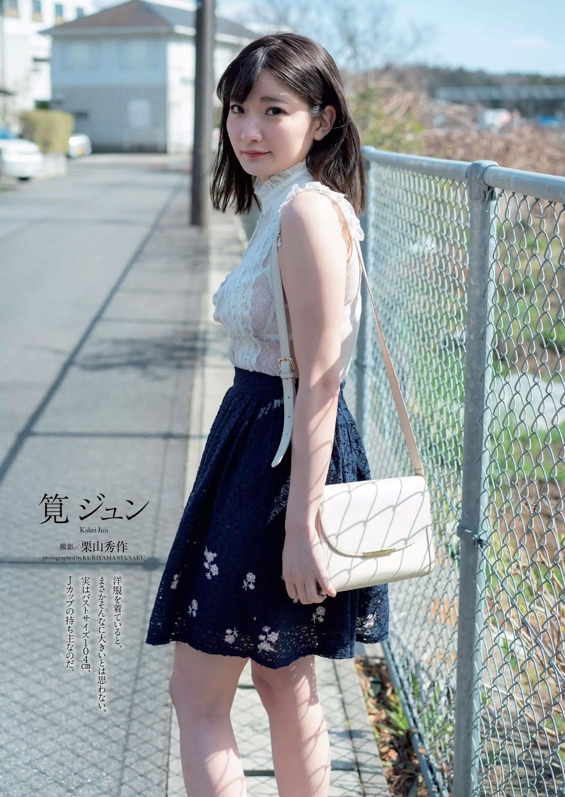 Jun Kakei 筧ジュン, Weekly Playboy 2019 No.29 (週刊プレイボーイ 2019年29號) - 亞洲美女 -