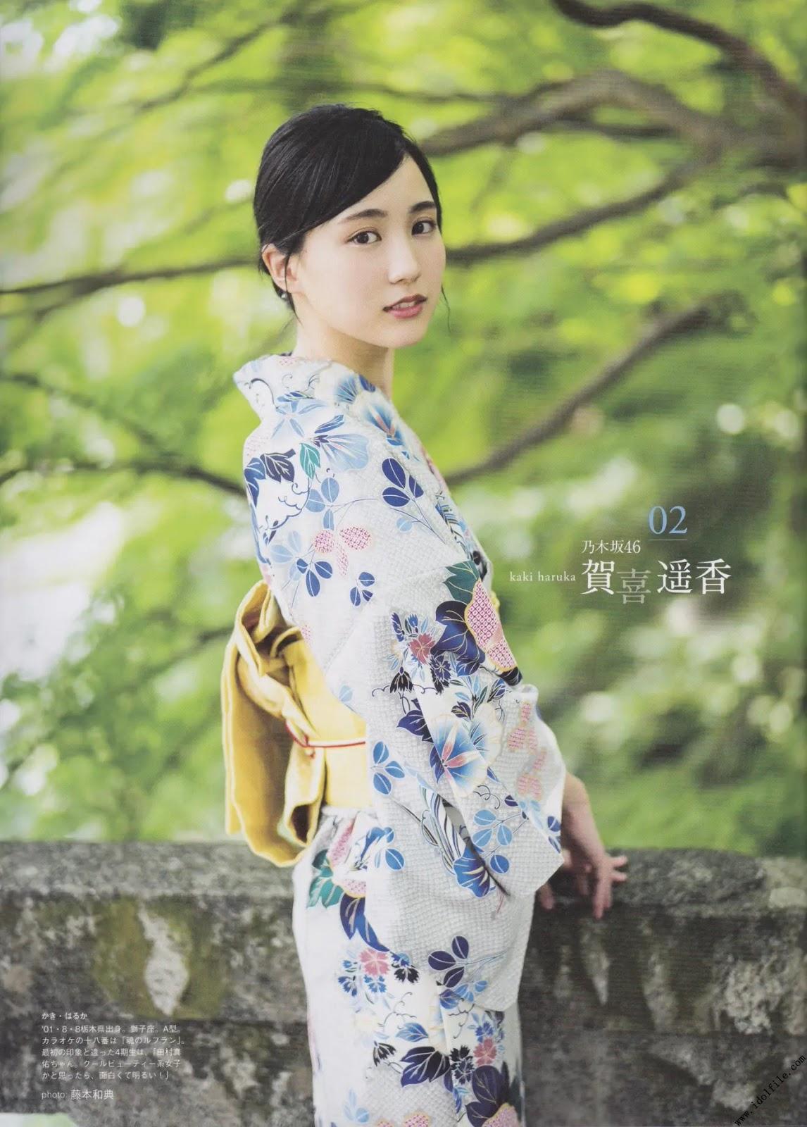 乃木坂46四期生  B.L.T Graph 2019年09月號 Vol.47 - 亞洲美女 -