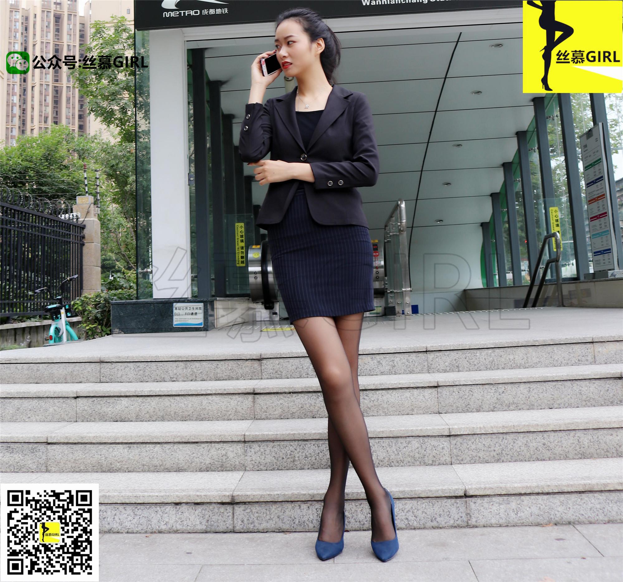 【絲慕寫真系列】第008期 模特:三萬姐《職業裝背后的三萬姐》【64P】 - 貼圖 - 絲襪美腿 -