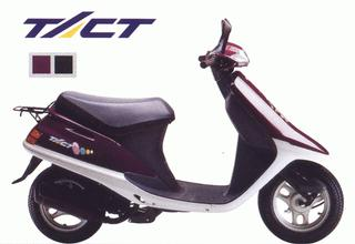 Daelim-Honda-Tact-50.jpg