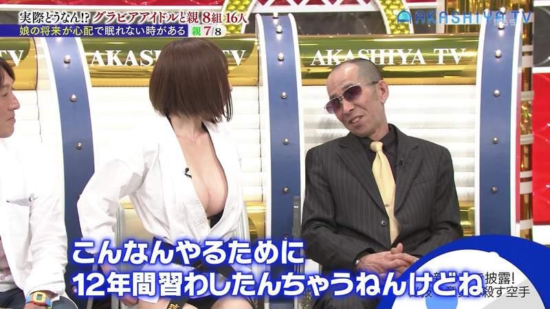 美胸女星清水 あいり爸爸面前「拉開空手道服」!裡面「兩條線遮點」 父看傻:不是... - 亞洲美女 -