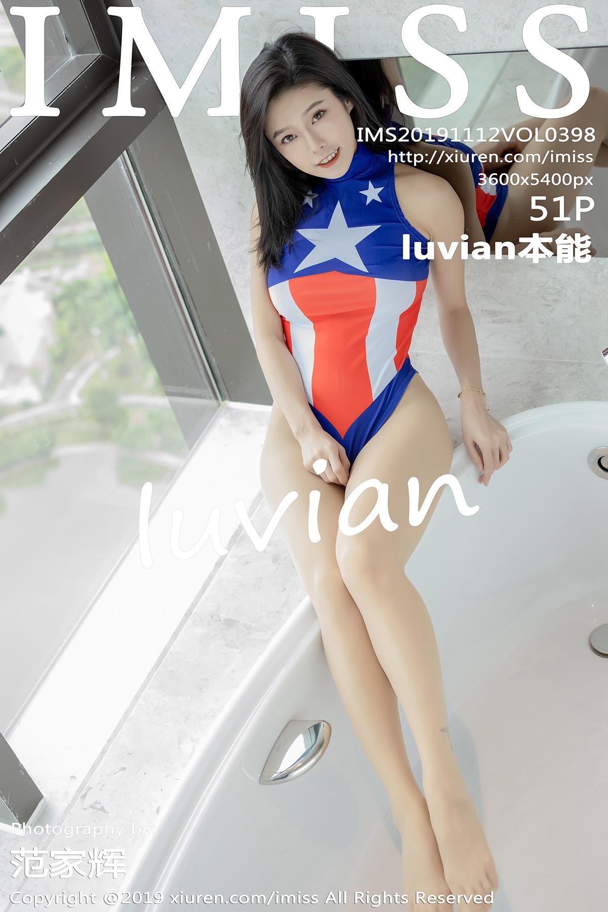 愛蜜社 [IMISS] 2019.11.12 VOL.398 luvian本能 [51P] - 貼圖 - 清涼寫真 -